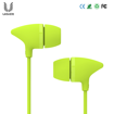 UIISII Handsfree C100, GREEN.