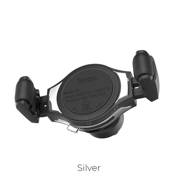 HOCO - S1 AIR VENT CAR HOLDER - WIRELESS CHARGER, SILVER