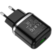 HOCO - N3 VIGOUR TRAVEL CHARGER SINGLE USB QC3.0 18W BLACK