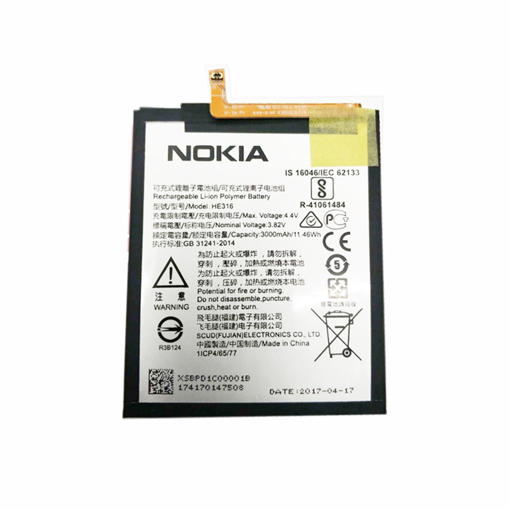 NOKIA 6 - ORIGINAL BATTERY 3000mAh (=HE316) BULK