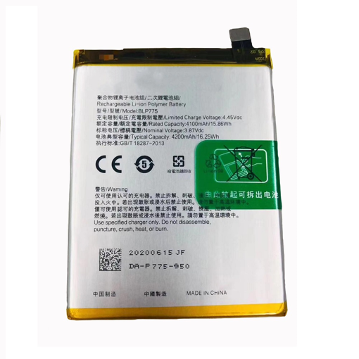 REALME X3 - ORIGINAL BATTERY 4200mAh (=BLP775) , Bulk