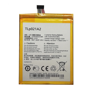 ALCATEL 6050 - ORIGINAL BATTERY 2150mAh LI-ION, BULK