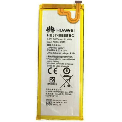 HUAWEI Ascend G7 - ORIGINAL BATTERY Li-Pol 3000mAh BULK