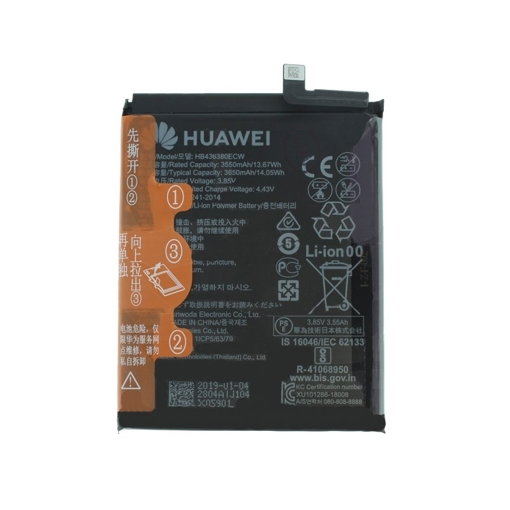 HUAWEI P30 - ORIGINAL BATTERY 3650mAh SERVICE PACK