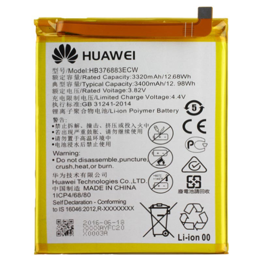 HUAWEI P9 Plus - ORIGINAL BATTERY Li-Pol 3400mAh BULK